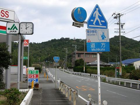 20081012_135907.jpg