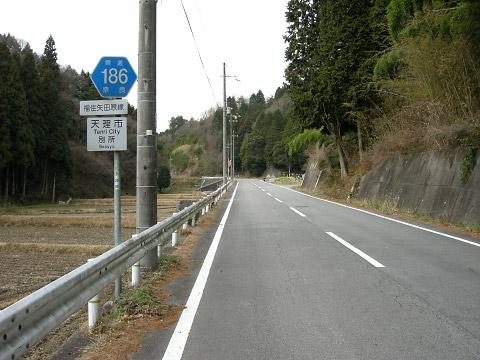 20081228_132007.jpg